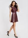 Платье из искусственной кожи с металлическим декором oodji для женщины (красный), 11902150/42442/4900N