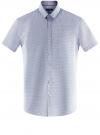 Рубашка приталенная с нагрудным карманом oodji #SECTION_NAME# (синий), 3L210047M/44425N/7810G