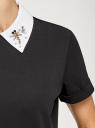 Блузка прямого силуэта с отделкой кристаллами oodji #SECTION_NAME# (черный), 14701103/48053/2910B - вид 5
