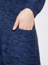 Кардиган удлиненный с карманами oodji #SECTION_NAME# (синий), 63205246/31347/7929M - вид 5