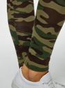 Легинсы принтованные из хлопка oodji для женщины (зеленый), 18700028-7/46159/6669O