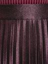 Юбка плиссе удлиненная oodji #SECTION_NAME# (фиолетовый), 21606020-4/48764/8800N - вид 4