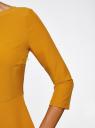 Платье приталенное с вырезом на спине oodji #SECTION_NAME# (желтый), 11911001/38461/5200N - вид 5
