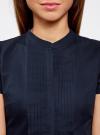 Блузка из фактурной ткани с отстрочками на груди oodji #SECTION_NAME# (синий), 11402088/42287/7900N - вид 4
