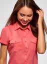 Рубашка хлопковая с нагрудными карманами oodji #SECTION_NAME# (красный), 13L02001B/45510/4300N - вид 4
