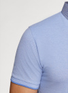Поло хлопковое из ткани пике oodji #SECTION_NAME# (синий), 5L412329M/44245N/7000O - вид 5