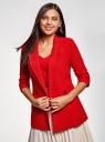 Жакет с накладными карманами и рукавом 3/4 oodji #SECTION_NAME# (красный), 21203109/46955/4500N - вид 2