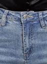 Джинсы mom fit с завышенной посадкой oodji для женщины (синий), 12105118/46341/7500W