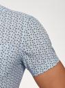 Рубашка принтованная с коротким рукавом oodji #SECTION_NAME# (синий), 3L410092M/19370N/7579F - вид 5