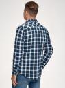 Рубашка хлопковая с длинным рукавом oodji #SECTION_NAME# (синий), 3L310197M/50176N/7962C - вид 3