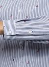 Рубашка хлопковая oversize oodji #SECTION_NAME# (белый), 13K11012-1/46807/1079S - вид 5