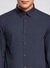 Рубашка принтованная с заплатками на локтях oodji #SECTION_NAME# (синий), 3L310136M/39749N/7923G - вид 4