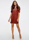 Платье из искусственной замши с декором из металлических страз oodji #SECTION_NAME# (красный), 18L01001/45622/4900N - вид 2