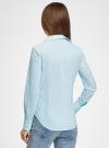 Блузка приталенная в горошек oodji #SECTION_NAME# (синий), 11403227/46079/1065G - вид 3
