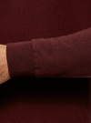 Худи базовая с карманом oodji #SECTION_NAME# (красный), 5B111003M/44312N/4900N - вид 5