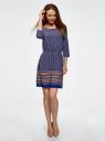 Платье вискозное с рукавом 3/4 oodji #SECTION_NAME# (синий), 11901153-2B/42540/7949G - вид 2