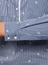 Рубашка приталенная с нагрудными карманами oodji #SECTION_NAME# (синий), 11403222-4/46440/7910S - вид 5