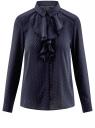 Блузка из струящейся ткани с воланами oodji #SECTION_NAME# (синий), 21411090/36215/7912D