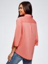 Рубашка свободного силуэта с асимметричным низом oodji #SECTION_NAME# (розовый), 13K11002-1B/42785/4100N - вид 3