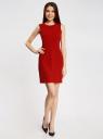Платье базовое без рукавов oodji для женщины (красный), 21902064B/18600/4500N