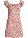 Платье хлопковое со сборками на груди oodji #SECTION_NAME# (розовый), 11902047-2B/14885/4352F