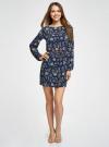 Платье из шифона с ремнем oodji для женщины (синий), 11900150-5B/32823/7975F - вид 2