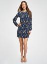 Платье из шифона с ремнем oodji #SECTION_NAME# (синий), 11900150-5B/32823/7975F - вид 2