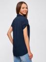 Блузка из вискозы с нагрудными карманами oodji #SECTION_NAME# (синий), 11400391-3B/24681/7900N - вид 3