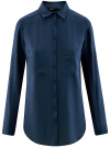 Блузка базовая из вискозы с карманами oodji #SECTION_NAME# (синий), 11400355-4/26346/7502N