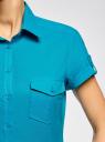 Рубашка базовая с коротким рукавом oodji #SECTION_NAME# (бирюзовый), 11402084-5B/45510/7300N - вид 5