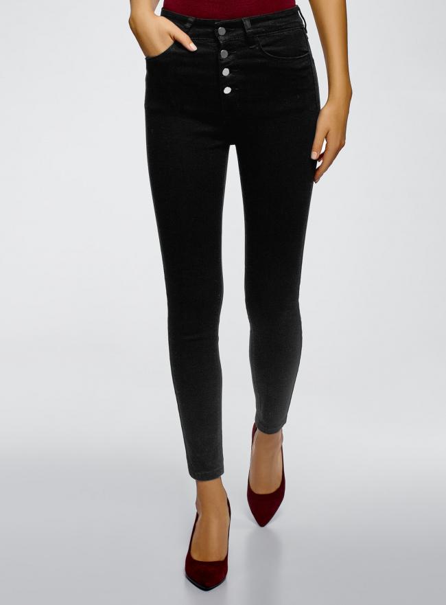 Джинсы skinny с высокой талией oodji для женщины (черный), 12103171-1/46920/2900N