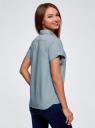Рубашка из лиоцелла с нагрудными карманами oodji для женщины (синий), 16A09004/45490/7000W