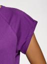Футболка хлопковая базовая oodji #SECTION_NAME# (фиолетовый), 14707001-4B/46154/8000N - вид 5