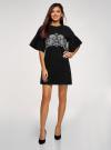 Платье прямого силуэта с воланами на рукавах oodji #SECTION_NAME# (черный), 14000172-1/48033/2912P - вид 2