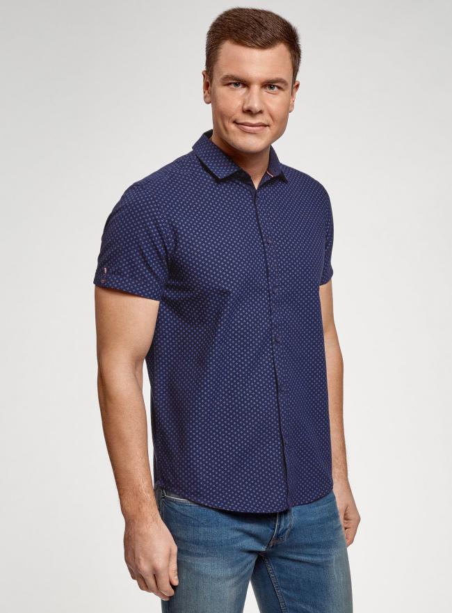 Рубашка хлопковая с коротким рукавом oodji для мужчины (синий), 3L410136M/49174N/7975G