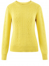 Джемпер фактурной вязки с фигурным вырезом oodji #SECTION_NAME# (желтый), 63807325/31347/5000N