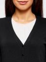Жакет вязаный базовый с V-образным вырезом oodji для женщины (черный), 73212151-9B/45904/2900N