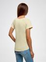 Футболка хлопковая с необработанным краем oodji для женщины (желтый), 14707004-3/45518/5000N