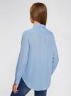 Рубашка хлопковая свободного силуэта oodji #SECTION_NAME# (синий), 11411101B/45561/7001N - вид 3