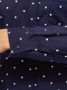Блузка свободного силуэта с декоративными пуговицами на спине oodji #SECTION_NAME# (синий), 11401275/24681/7912D - вид 5