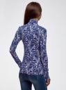 Водолазка хлопковая oodji для женщины (синий), 15E02001/46147/7957E