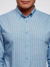 Рубашка базовая приталенная oodji #SECTION_NAME# (синий), 3B110019M/44425N/7079G - вид 4