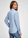 Рубашка базовая из хлопка oodji #SECTION_NAME# (синий), 13K03007B/26357/7000N - вид 3