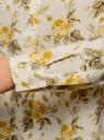 Блузка вискозная А-образного силуэта oodji для женщины (желтый), 21411113B/26346/5052F