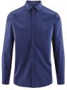 Рубашка хлопковая в мелкую графику oodji #SECTION_NAME# (синий), 3L110303M/44425N/7579G