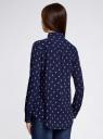 Блузка с нагрудными карманами и регулировкой длины рукава oodji для женщины (синий), 11400355-3B/14897/7910Q