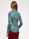 """Рубашка хлопковая с принтом """"пейсли"""" oodji #SECTION_NAME# (бирюзовый), 21402212-1/45966/7355E - вид 3"""