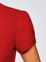 Рубашка хлопковая с коротким рукавом oodji #SECTION_NAME# (красный), 13K01004-1B/14885/4501N - вид 5