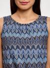 Платье макси с завязкой на поясе oodji #SECTION_NAME# (синий), 24005138/45509/7925E - вид 4