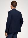 Пиджак приталенный на пуговицах oodji для мужчины (синий), 2B420033M/44320N/7900N